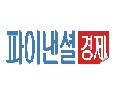 언론사 로고